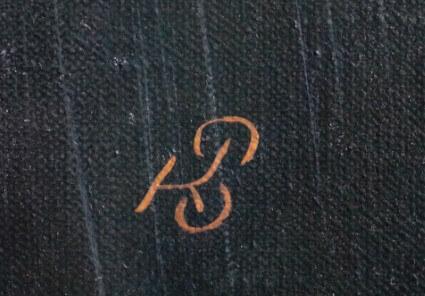 Фрагмент картины Баланс 5