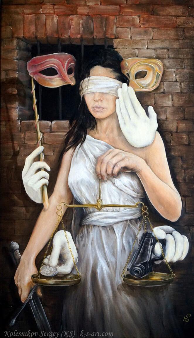 Фемида - картина, художник Сергей Колесников (KS), холст, масло, 2016 год. Живопись в стиле - интегральный реализм.