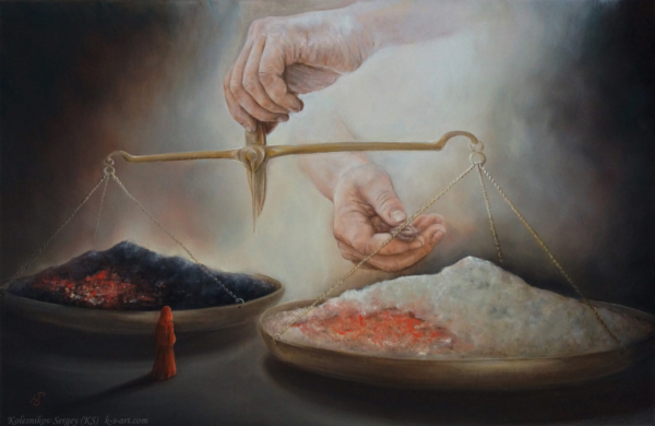 Из серии - На пороге (Киямат) - картина, автор Сергей Колесников (KS), холст (лён, мелкое зерно), масло, 52x80 см, 2017 год. Живопись, авторский стиль - интегральный реализм.
