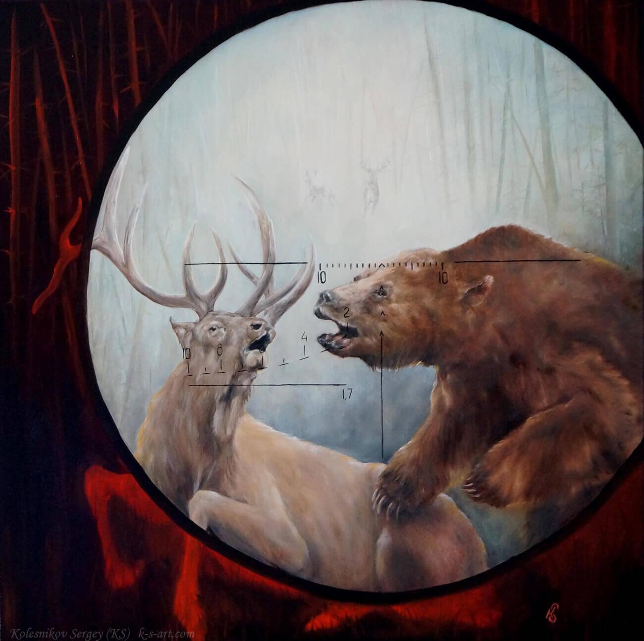 Из серии - Охота (Медведь) - картина, автор Сергей Колесников (KS), холст (лён, мелкое зерно), масло, 75x75 см, 2016 год. Живопись, авторский стиль - интегральный реализм.