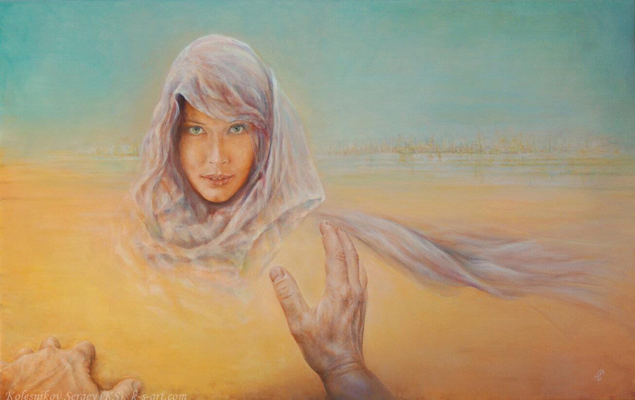 Мираж - картина, автор Сергей Колесников (KS), холст, масло, 60x95 см, 2018 год. Живопись, авторский стиль - интегральный реализм.