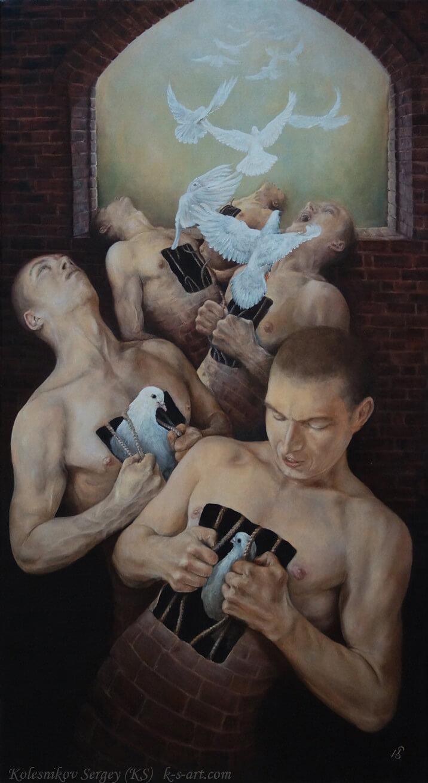 На свободу - картина, автор Сергей Колесников (KS), холст, масло, 2017 год. Живопись, авторский стиль - интегральный реализм.