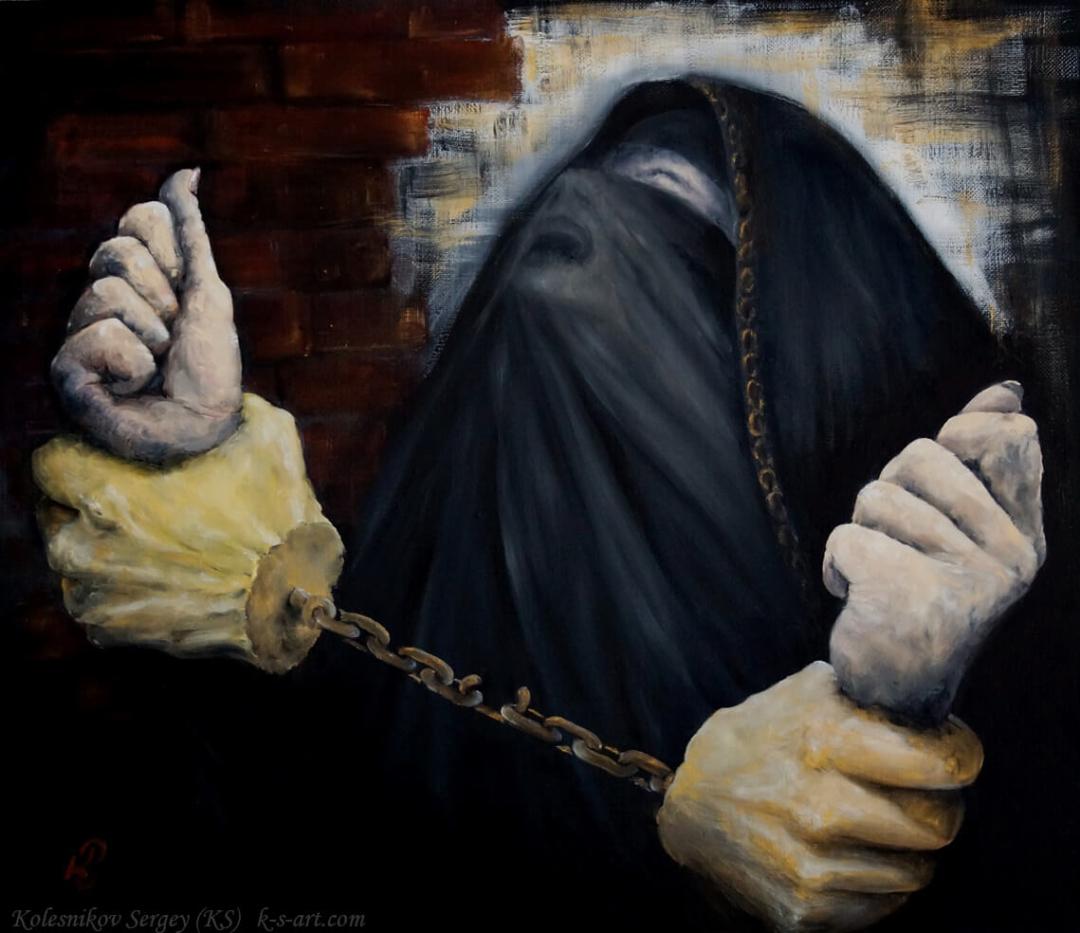 ОКОВЫ - картина, автор Сергей Колесников (KS), холст, масло, 2016 год. Живопись, авторский стиль - интегральный реализм.