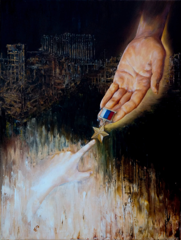 Отец - картина, автор Сергей Колесников (KS), холст (лён, мелкое зерно), масло, 80x60 см, 2017 год. Живопись, авторский стиль - интегральный реализм.