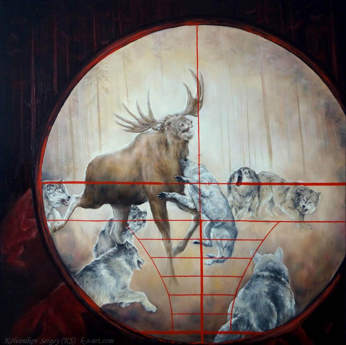 Из серии - Охота (волки) - картина, автор Сергей Колесников (KS), холст (лён, мелкое зерно), масло, 75x75 см, 2016 год. Живопись, авторский стиль - интегральный реализм.