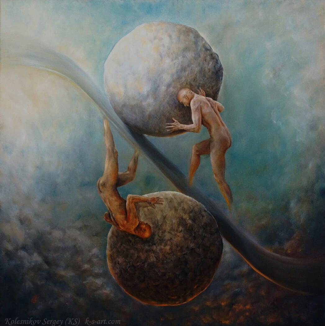 Сизиф - картина, автор Сергей Колесников (KS), холст, масло, 2017 год. Живопись, авторский стиль - интегральный реализм.