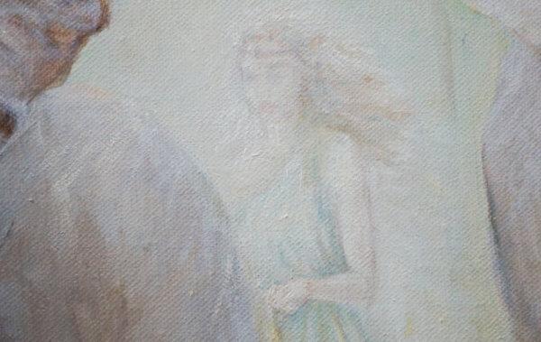 Фрагмент картины Тройка