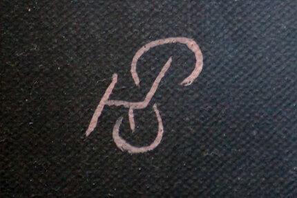 Фрагмент картины Тройка 7