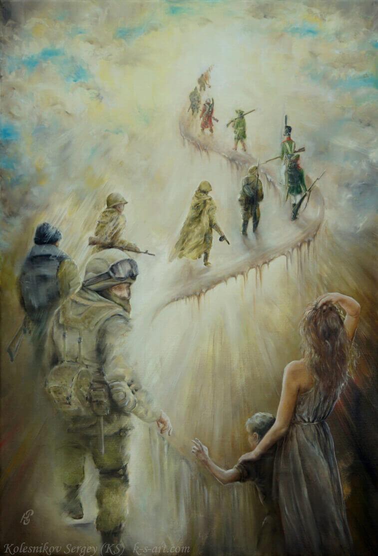 Картина - В небеса