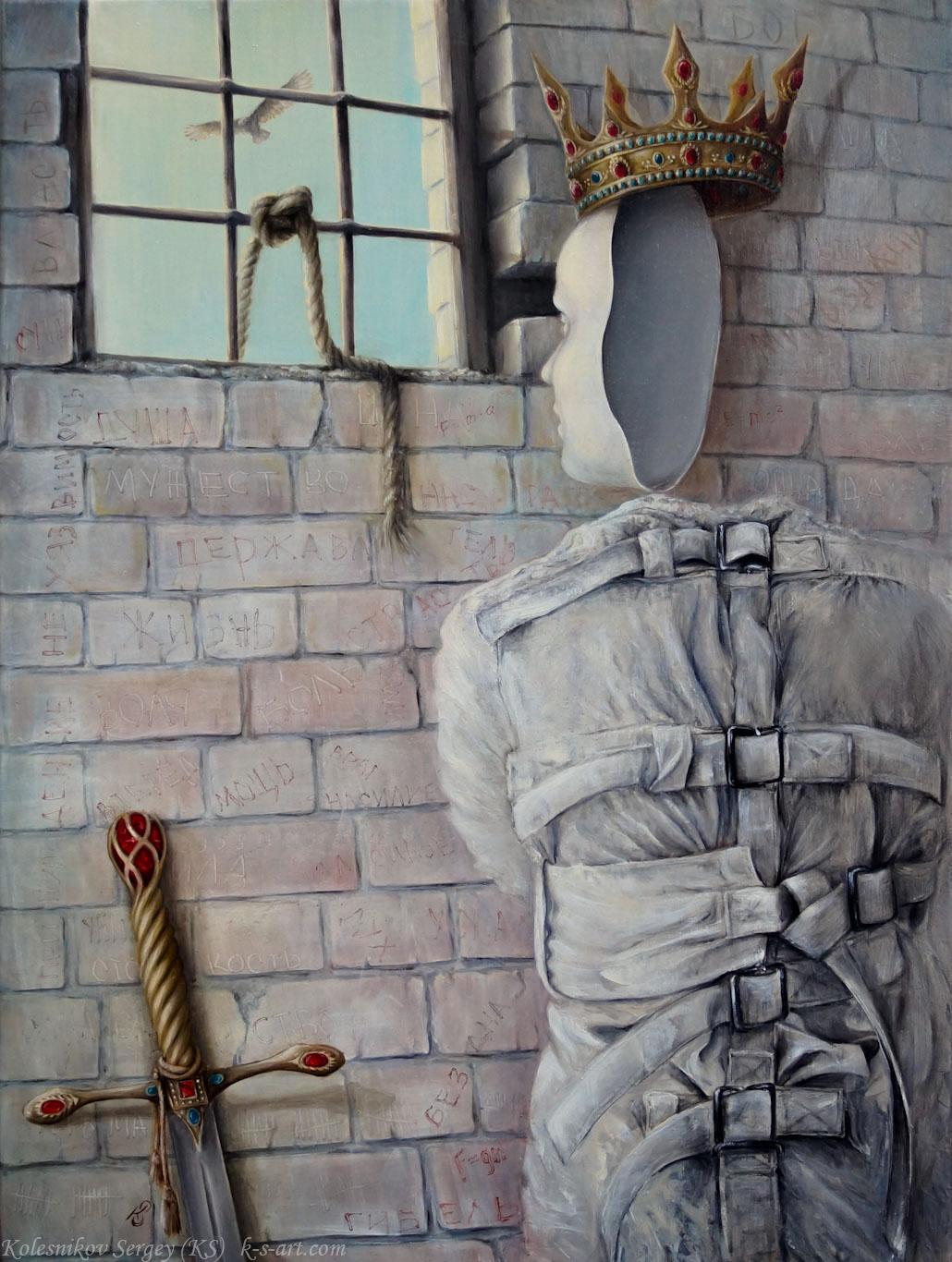 """Картина - """"Саркофаг"""", художник Сергей Колесников (KS), холст, масло, 80x60 см, 2019 год. Живопись в стиле - интегральный реализм."""