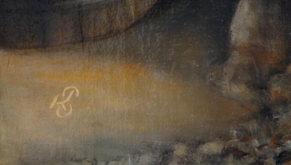 "Картина ""Банник"", фрагмент 1"